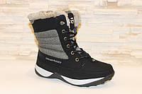 Ботинки зимние черные С606