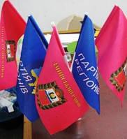 """Виготовлення прапорців, изготовление флажков """"Партія регіонів"""", фото 1"""