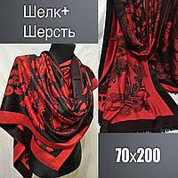 Палантин S Аскольд 70х200, шелк+шерсть цв 4