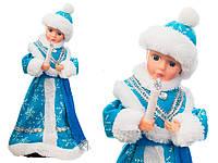 Снегурочка музыкальная в голубо-белой шубке и шапочке 40 см