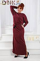 Длинное платье с балабонами  размеры 42-56 , фото 1