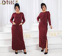 Длинное платье  р1546, фото 1