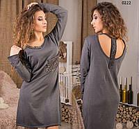 Стильное женское платье 0222 СВ
