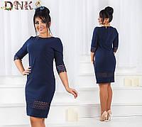 Платье с кружевом   с464 , норма  42-48, фото 1