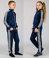 Подростковый спортивный костюм  темно синий с белым лампасом