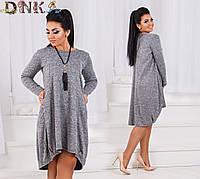 Платье свободное р1547 , фото 1