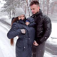Зимова слінгокуртка Love & Carry® 3 в 1 — Неві 36