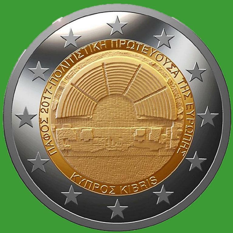 Кипр 2 евро 2017 г. Пафос-культурная столица Европы . UNC