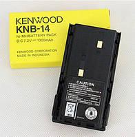Аккумулятор для рации KNB14 Распродажа