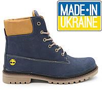 Синие мужские ботинки Timberland 103 зимние с мехом (Тимберленд)  р.(40)