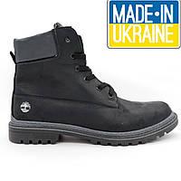 Черные мужские ботинки Timberland 103 зимние с мехом (Тимберленд)  р.(40, 41, 42)