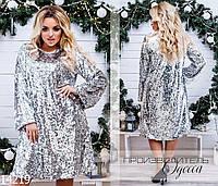 Платье 270 отделка пайетка R-14219 серебро