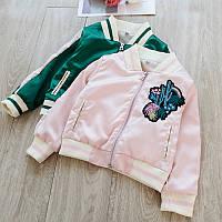 Детская демисезонная куртка - Кактус