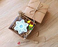 Подарочный набор Happy box #3