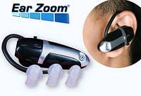 Слуховой аппарат с усилителем звуков Ear Zoom Иар Зум
