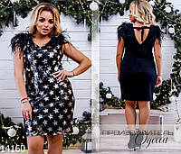 Платье 573 Звезда отделка пайетка открытая спинка+декор перо R-14160 черный