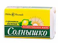 Хозяйственное мыло Солнышко с ароматом лимона, 140 г, Невская Косметика