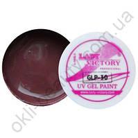 Гель-краска Lady Victory, (5 грамм) GLP-30