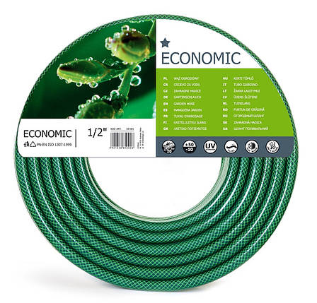 Шланг поливочный Cellfast Economic 1/2 (30 м), фото 2