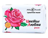 Цветы любви мыло туалетное Роза, 90 г, Невская Косметика