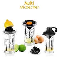 Многофункциональный ручной миксер Multi-Mixbecher Gefu 300 мл