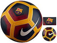 Футбольный мяч Nike FC Barcelona MESSI SC3105 410