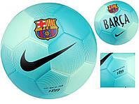 Футбольный мяч NIKE FC BARCA BARCELONA SC3009