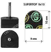 Набойки полиуретановые SUPERTOP, штырь 2.9 мм, р. 604А (9*10 мм), цв. черный