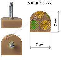 Набойки полиуретановые SUPERTOP, штырь 2.9 мм, р. 7*7 мм, цв. бежевый