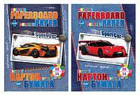 """Набор """"Sport car"""": картон цветной B5 двухсторонний (10 листов) + цветная бумага двухсторонняя (16 листов)"""