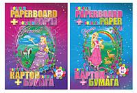 """Набор """"Princess world"""": картон цветной B5 двухсторонний (10 листов) + цветная бумага двухсторонняя (16 листов)"""