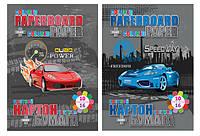 """Набор """"Speedway"""": картон цветной B5 двухсторонний (10 листов) + цветная бумага двухсторонняя (16 листов)"""