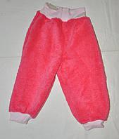 """Теплые штаны """"Маленьке Сонечко"""" для девочки"""