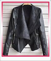 Женская куртка - косуха RAMONESKA