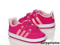 Детская обувь Adidas Court Animal F97923 (Польша)