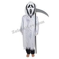 Костюм Смерти на Хэллоуин 10 - 14 лет