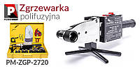 Сварочный аппарат (паяльник) для пластиковых труб POWERMAT PM-ZGP-2720
