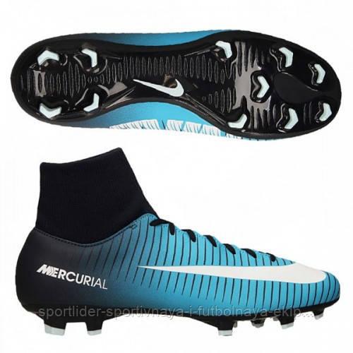 811998e0 Футбольные бутсы Nike Mercurial Victory VI DF FG Ice 903609-404 -  Sport-Leader