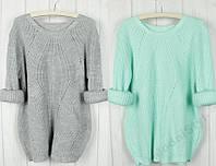 Женская кофта свитер