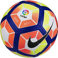 Детский футбольный мяч Nike Strike 2017 La Liga SC2984-100