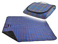 Водонепроницаемый коврик для пикника клетчатый 145 x 180 см