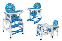 Стульчик для кормления KINDEREO кресло-качалка столик 5in1