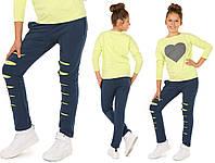 Спортивные штаны с взрезываниями - 152