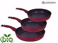 Набор сковородок Edenberg EB 1731 керамические индукционное дно