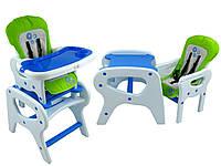 Стульчик для кормления 3в1 столик + кресло HappyBe