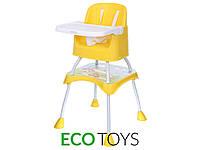 Кресло для кормления  3в1 + столик ECOTOYS