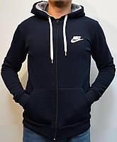 Кофта намолнии Nike - тёмно-синяя