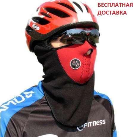 Маска для лица вело лыжная флисовая мото баф балаклава зимняя непродуваемая бандана buff повязка подшлемник