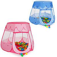 Набор манеж-палатка для детей + 200 шаров
