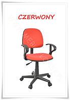 Кресло для офиса поворотное